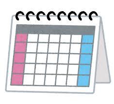 診療日カレンダーのイメージ